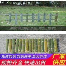 天水张家川碳化木栅栏防腐竹栅栏竹篱笆(中闻资讯)