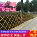 广元利州碳化木栅栏施工围挡竹篱笆(中闻资讯)