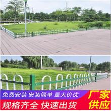 十堰郧西县木栅栏pvc小区围墙护栏竹篱笆(中闻资讯)图片