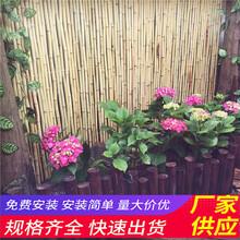 安义县竹篱笆竹子护栏室外花园庭院装饰草坪护栏(中闻资讯)图片