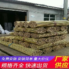 武汉汉南木栅栏塑料护栏竹篱笆(中闻资讯)图片