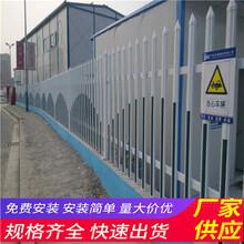 温州苍南县木栅栏pvc围栏竹篱笆(中闻资讯)图片