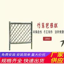 忻州宁武县木栅栏栏杆防护栏竹篱笆(中闻资讯)图片