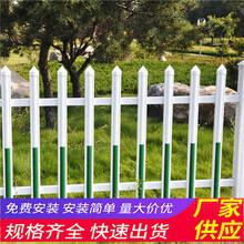 金华兰溪木栅栏竹栅栏围栏竹篱笆(中闻资讯)图片