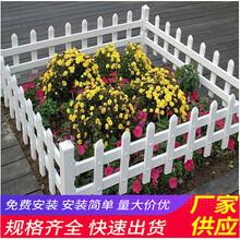 焦作修武縣碳化木柵欄圍欄竹籬笆(中聞資訊)圖片