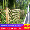 贵港港北竹篱笆塑钢护栏pvc护栏(中闻资讯)