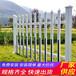 福州平潭县竹篱笆pvc护栏户外花园围栏货到付款(中闻资讯)