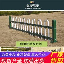 漢中鎮巴縣碳化木柵欄pvc草坪欄桿竹籬笆(中聞資訊)圖片