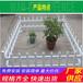 南山竹篱笆pvc护栏pvc花坛护栏(中闻资讯)