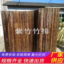 湖州德清县木栅栏pvc隔离护栏竹篱笆(中闻资讯)图片
