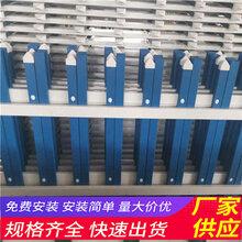 重庆北碚竹篱笆庭院pvc施工围挡批发市场(中闻资讯)图片