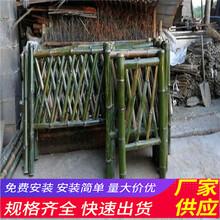 十堰房县木栅栏pvc栅栏竹篱笆(中闻资讯)图片