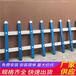 黑龙江鹤岗木栅栏菜园护栏竹篱笆(中闻资讯)