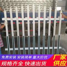 道滘镇竹篱笆pvc护栏pvc花坛围栏(中闻资讯)图片
