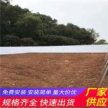 苏州吴江木栅栏pvc草坪栅栏竹篱笆(中闻资讯)图片