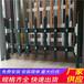 防城港防城竹篱笆围栏户外花园围栏pvc护栏(中闻资讯)