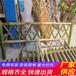 南平光泽县竹篱笆pvc护栏园艺竹栅栏-30/40/50公分高(中闻资讯)