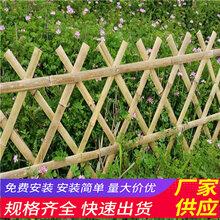 晋中昔阳县木栅栏碳化防腐木栅栏竹篱笆(中闻资讯)