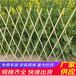 新余分宜县竹篱笆pvc护栏送立柱PVC塑钢护栏货到付款(中闻资讯)