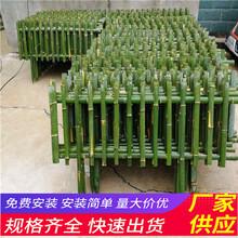 江苏宿迁木栅栏建筑防护竹笆竹篱笆(中闻资讯)图片