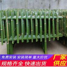 江苏苏州木栅栏花池护栏竹篱笆(中闻资讯)图片