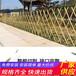 浙江嘉興木柵欄pvc幼兒園圍欄竹籬笆(中聞資訊)