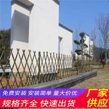 榆林米脂縣碳化木柵欄擋板竹籬笆(中聞資訊)圖片
