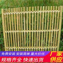 武汉江夏pvc护栏绿化铁艺栅栏竹篱笆价格表(中闻资讯)图片