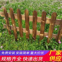 娄底涟源木栅栏花池围挡竹篱笆(中闻资讯)图片