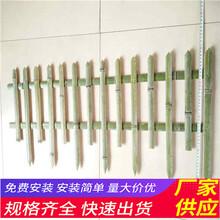 湖北恩施pvc草坪护栏竹篱笆塑钢护栏篱笆网栅栏(中闻资讯)图片
