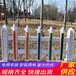 安徽马鞍山竹篱笆pvc护栏pvc隔离栏杆厂家使用寿命多长?(中闻资讯)