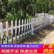 樂山中碳化木柵欄熱鍍鋅鋼欄桿竹籬笆(中聞資訊)圖片