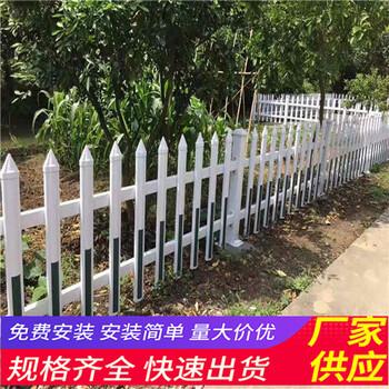 湘西花垣县木栅栏竹栅栏围栏竹篱笆(中闻资讯)