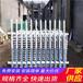 福州永泰县竹篱笆pvc护栏庭院装饰隔断货到付款(中闻资讯)