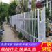 福州平潭县竹篱笆pvc护栏景观护栏市场前景(中闻资讯)