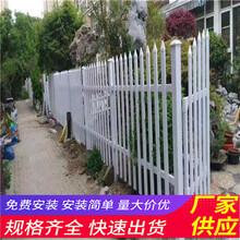 忻州原平木栅栏花池护栏花池围竹篱笆(中闻资讯)图片