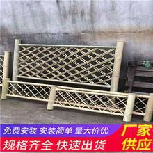 鹿邑县竹篱笆竹子护栏学校幼儿园护栏草坪护栏(中闻资讯)图片