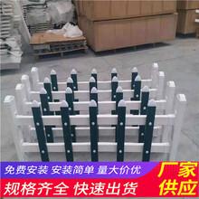 咸宁崇阳县木栅栏伸缩围栏竹片竹篱笆(中闻资讯)图片