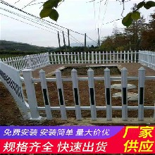 东营河口木栅栏绿化围墙竹篱笆(中闻资讯)图片