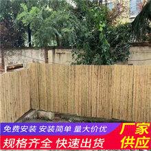 四川攀枝花碳化木栅栏塑钢绿化栏杆竹篱笆(中闻资讯)