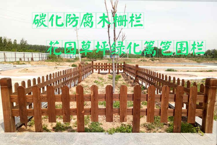 蒼梧竹籬笆 pvc護欄鋅鋼草坪護欄(中聞資訊)