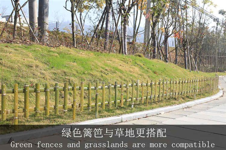 赤壁竹籬笆 pvc護欄pvc草坪圍欄(中聞資訊)