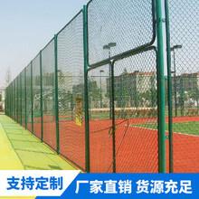 益阳沅江pvc草坪护栏竹篱笆塑钢护栏防腐小竹篱笆(中闻资讯)图片