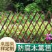 赤壁市竹篱笆竹子护栏碳化木围栏草坪护栏(中闻资讯)