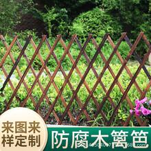 瑞昌市竹篱笆竹子护栏户外花园碳化草坪护栏(中闻资讯)图片
