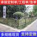 通山竹篱笆pvc护栏绿化栏杆(中闻资讯)
