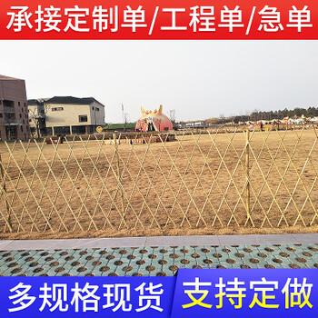 黄冈黄梅县木栅栏防腐木栅栏篱笆竹篱笆(中闻资讯)