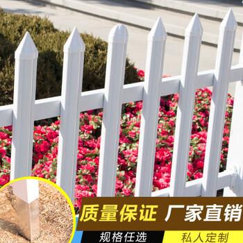 怀化通道pvc草坪护栏竹篱笆塑钢护栏pvc隔离围栏(中闻资讯)