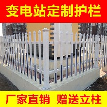 芦淞区竹篱笆竹子护栏木围墙栏杆草坪护栏(中闻资讯)图片