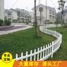 pvc围墙栏杆